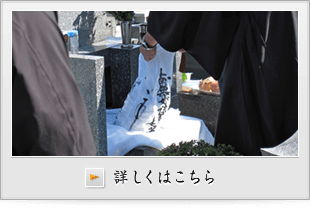 その他(納骨・戒名彫刻 等)